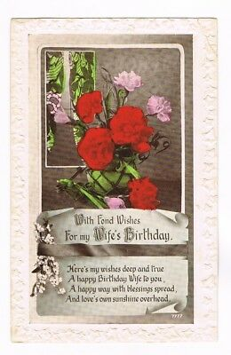 With Fond Wishes for my wife's birthday (broderie relief sur le contour)