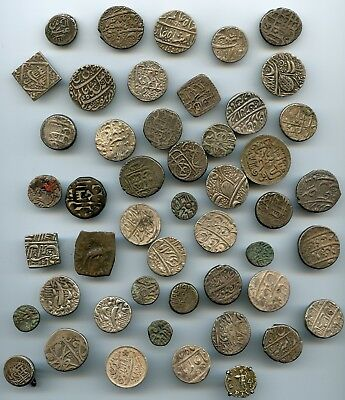 INDIA, Princely States lot of 48 coins need research !