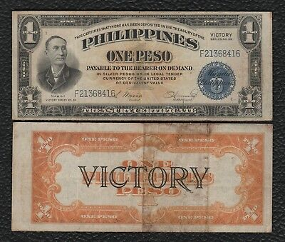 Philippines P-94 ND(1944) 1 Peso, Victory Issue - Grades Fine