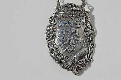 Beautiful Antique/Vintage Sterling Silver Jewish Wine/Decanter Label/Tag Judaica