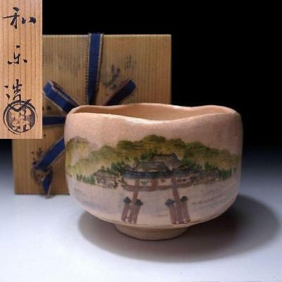 XR3: Japanese Tea Bowl, Raku Ware by Famous potter, Waraku Kawasaki, Shrine