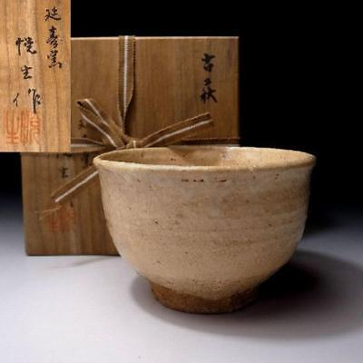 WP6: Vintage Japanese Tea bowl, Hagi ware with Signed wooden box, Old Hagi style