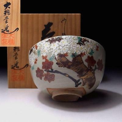 WJ3: Vintage Japanese Hand-painted Tea bowl, Kutani ware with Signed wooden box