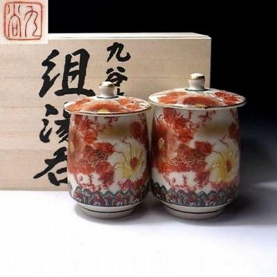 ZF7: Japanese Hand-painted tea cups, Kutani ware with wooden box, Flowers