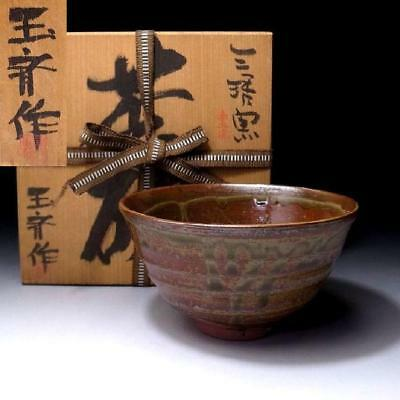 UH3:  Vintage Japanese pottery tea bowl, Tanba Ware with Signed wooden box