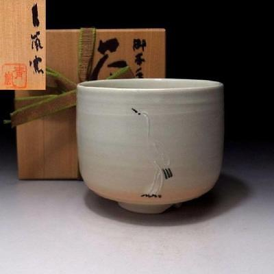 HD5: Vintage Japanese Tea bowl, Kyo ware with Signed wooden box, Crane