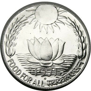 elf India 10 Rupees 1971 (B) FAO Silver  Lotus Flower Sun