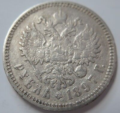 Russia - 1897 Silver Rouble