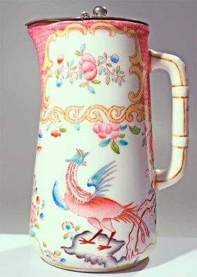 Mintons Cockatrice Pattern Hot Water Pot