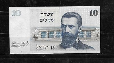 ISRAEL #45 1980 vg CIRC 10 SHEQALIM OLD BANKNOTE PAPER MONEY CURRENCY BILL NOTE