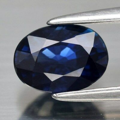 VS 1.21ct 6.8x5mm Oval Natural Blue Sapphire Madagascar, Heated Only