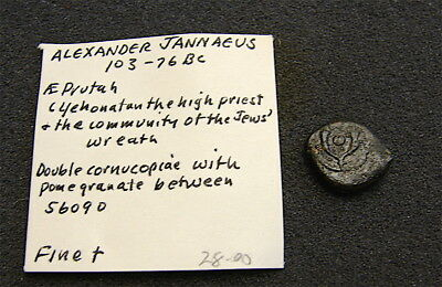 Judaea Prutah Alexander Jannaeus 103-76 BC. Coin--From Old Collection