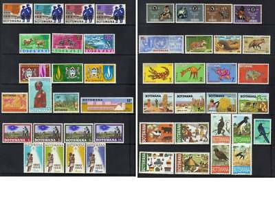 (40) Botswana Mostly Mh Collection Incl Sets Cat £50+