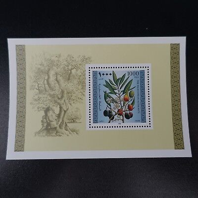 Palestine Bloc Sheet N°6 Flowers Plantes And Fruits 1996 Neuf Luxe Mnh
