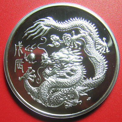 1988 SINGAPORE 1oz SILVER PROOF LUNAR YEAR DRAGON PEARL SUCCESS PROSPERITY RARE!