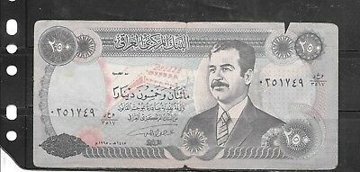 IRAQ #85b 1995 GOOD CIRCULATED 250 DINARS  OLD PAPER MONEY CURRENCY BANKNOTE