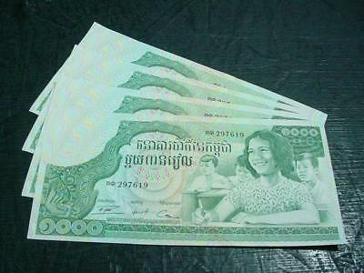 NobleSpirit NO RESERVE Lovely 4x Cambodia Bank Vault Currency Gem CU Selection