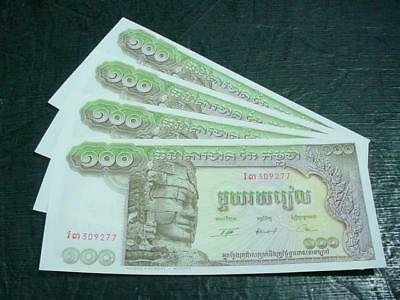 NobleSpirit NO RESERVE Desirable 4x Cambodia BankVault Currency Gem CU Selection