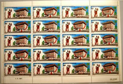 RWANDA RUANDA 1973 595-96 C10a SHEET 3rd Conf. French speaking Countries ovp MNH
