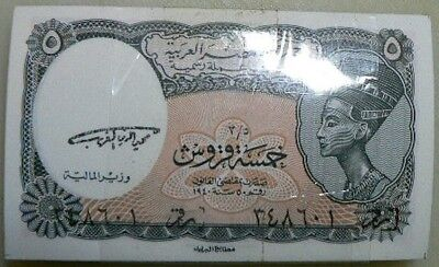 Egypt 5 Piastres Banknote bundle 100 Banknotes consecutive serial #  #BN101 05