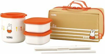 Thermos Miffy Thermal Lunch Jar And Containers With Bag Orange From Japan