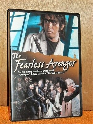 The Fearless Avenger (DVD, 2006) 2nd bloody installment of the Mikogami trilogy