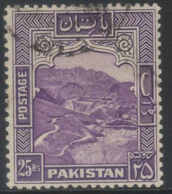 PAKISTAN 1948-1957 DEFINS SG43a USED CAT £42