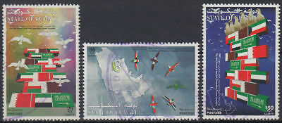 Kuwait 1997 fine used Mi.1555/57 GCC Gulf Cooperation Council Flags [gb314]