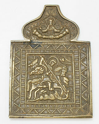 Old Antique Russian Bronze Icon of Saint George, 19th c