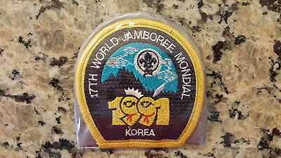 1991 17th World Jamboree Mondial, Participant Patch