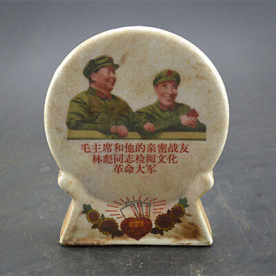 China Cultural Revolution porcelain Chairman Mao's portrait and quotation mark