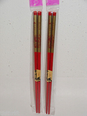 4 Pieces Red & Gold Wood Chopsticks New In Package Two Sets ~U