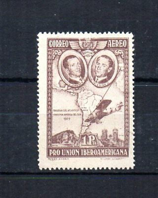 SPAIN 1930 SCOTT# C55a BROWN VIOLET. HARD-TO-FIND. JIMENEZ & IGLESIAS. UNUSED.