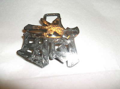 """ANTIQUE  STERLING SILVER CHINESE ENGRAVED  BELT BUCKLE   1 1/2"""" x 1 1/2"""""""