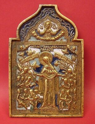 Russian Antique Icon MARY Mother of God Joy of All Sorrow Bronze 3Color Enamel