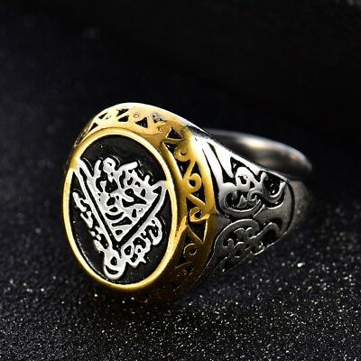 Cool Celtic Band Biker Rings 316L Gold Stainless Steel Mens Motorcycle Jewelry
