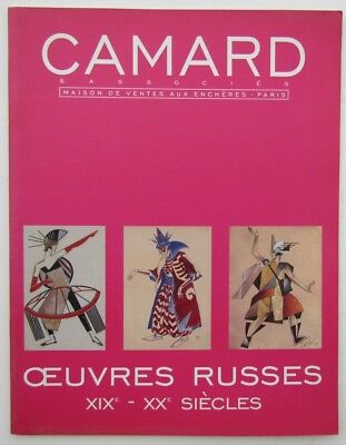 2002 RUSSIAN 19th - 20th CENTURY ART FRENCH CAMARD AUCTION CATALOG
