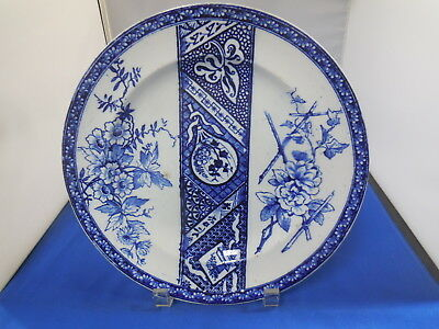 """Antique Blue and White  Plate 91/4"""" Mark R & 12 K"""