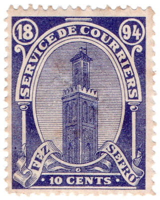 (I.B) French Morocco Local Post : Fez-Sefro 10c