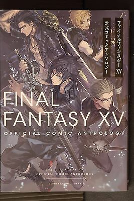 JAPAN Final Fantasy XV Official Comic Anthology (Manga Book)