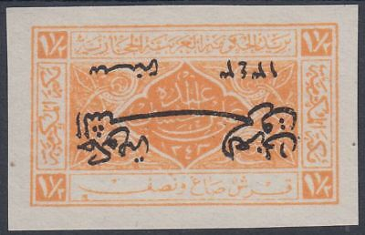 1925 JORDAN Mi.100 imperf., no gum, INVERTED OVERPRINT [sr3412]