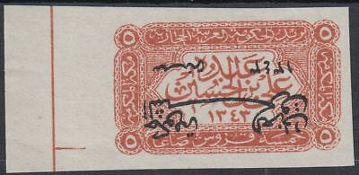 1925 JORDAN Mi.103 imperf., no gum, INVERTED OVERPRINT [sr3414]