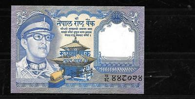 Nepal #22 1974 Old Unc Rupee Banknote Paper Money Currency Bill Note