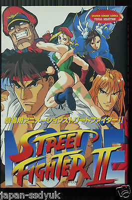 how to make streetfighter animation