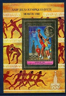 Zentralafr. Rep. MiNr. Block 123 A postfrisch/ MNH Olympia 1980 Moskau (Oly1288