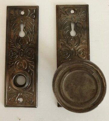 Lot of two metal skeleton key door face plate backplates 5.5 x 1.75 inches
