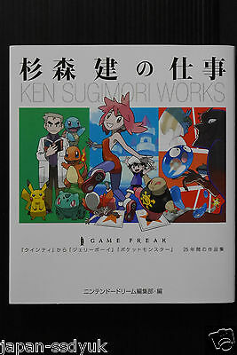 "JAPAN Ken Sugimori Works ""Mendel Palace kara Smart Ball Pokemon"" 25 years"