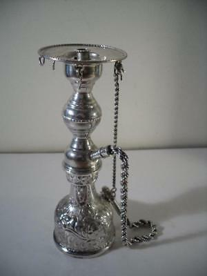 An Ornate Antique Middle Eastern Hookah Pipe Stand: Oman c1890