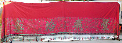 Antique Chinese Red Silk Gold Couching Embroidery Mirror Banner Wall Hanging Vtg