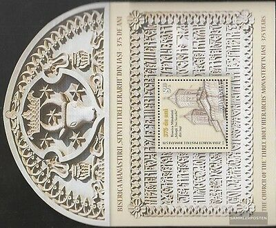 Romania Block596 (complete.issue.) unmounted mint / never hinged 2014 Church